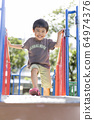 Children playing in the park 64974376