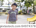Children playing in the park 64974378