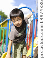 Children playing in the park 64974386