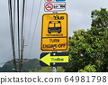 The Bus signboard 64981798