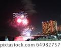 Waikiki fireworks 64982757