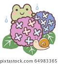 개구리와 수국과 달팽이 64983365