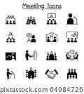 Meeting, conference, seminar, planning icon set 64984726