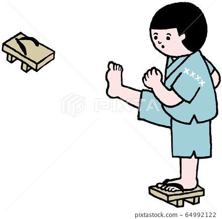 飛過木log的男孩(彩色) 64992122