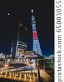 高層塔樓 65003055