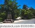 岡山城 65003061