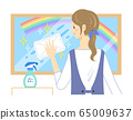 一个女人擦窗户(彩虹)的插图 65009637