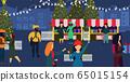 Christmas market shop vector winter card 65015154