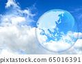 全球環境問題 65016391