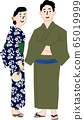 Yukata men and women 65019999