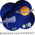 I want to observe astronomical objects 65029357