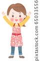 人家庭主婦萬歲構成全身 65033556