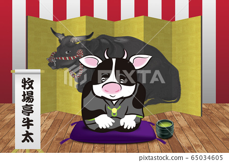 Illustration of zodiac ox 65034605