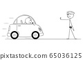 Vector Cartoon Illustration of Traffic Policeman or Traffic Police Stops the Car 65036125