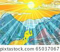 mountains sun river mountain resort or natural Park 65037067