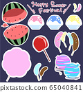 Summer festival Delicious summer illustrations 65040841
