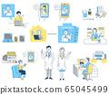 Online medical image set 65045499
