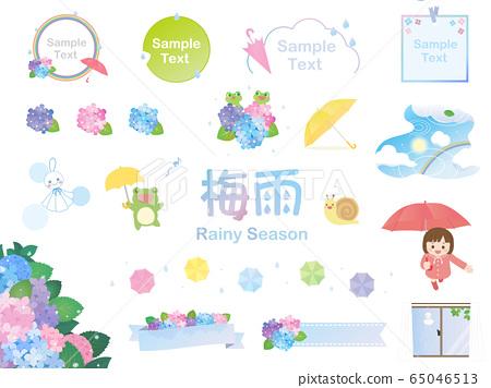 可愛的雨季的插圖素材集 65046513