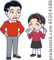 소녀와 아버지 65054386