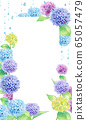 Watercolor illustration of hydrangea and rain, vertical decorative frame 65057479