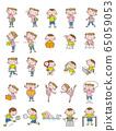 전신 일러스트 4_ 초등학교 활동 편 A 65059053