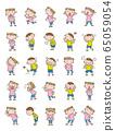전신 일러스트 _ 초등학교 표정 편 65059054