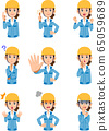 Upper body of a woman in a blue work clothes with a helmet, 9 different facial expressions and gestures 65059689
