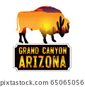 Vector drawing of a bison on a background of a desert sunset. For the design of postcards and posters. 65065056