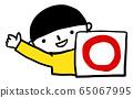 OK丸子矢量Aoiirokun 65067995