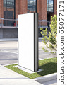Blank white vertical pylon stand mockup brick building, side view 65077171