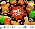 Fast food burgers menu, hamburgers, snacks, drinks 65078542
