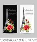 Set of vertical banners with Eiffel Tower and flowers. 65078779