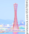 神戶港塔 65078945