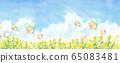 Blue sky, rape field and soap bubbles watercolor illustration 65083481