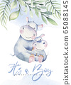 Hand drawn cute isolated tropical summer watercolor hippo animals. hippopotamus baby and mother cartoon animal illustrations, jungle tree, brazil trendy design. Aloha collection. 65088145