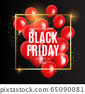 Black Friday Sale Banner Template. Vector 65090081