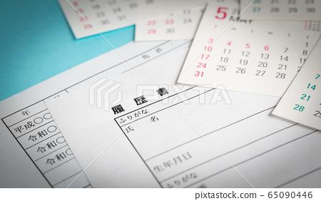 이력서 전직 달력 취업 전형 경력자 채용 모집 65090446