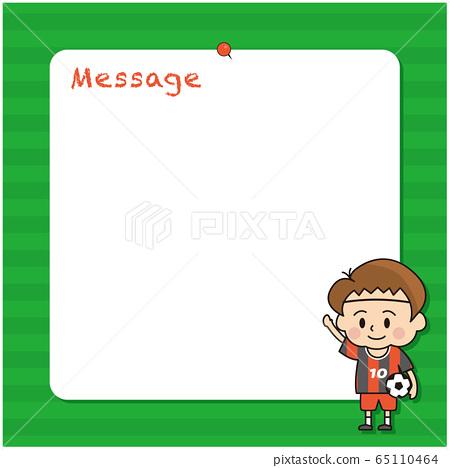 Soccer boy message board red 65110464