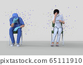 One of the young people has the virus but stays in the same space while maintaining a social distance 65111910