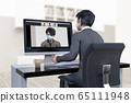 Teleworking meetings between male and female employees working at home instead of at the company due to an emergency declaration 65111948