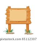 Wooden sign for announcements. Cartoon wooden poster noticeboard travel marketing. 65112307
