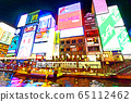 Dotonbori (Osaka City) 65112462