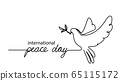 International peace day.Continuous line drawing. Lettering on white background. Peace dove sign. Olive branch. Vector holiday signature. Freedom sign. White dove bird. Dove icon 65115172