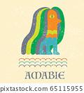 Amabie Yokai virus stop 65115955