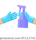 Sanitizer and Medical Gloves. Wash Gel for Disinfection. Dispenser for Hygiene. Hand Spray. Air Sprayer Nozzle 65121741
