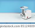 Electric meat grinder 65124609