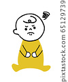 Angry baby illustration 65129739