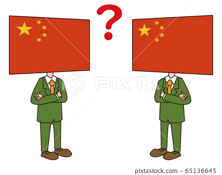 Chinese flag character doubt 65136645