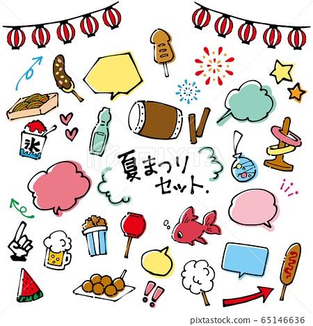 可愛的夏日節日與流行音樂的手繪插圖素材 65146636