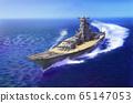 大和號戰艦 65147053